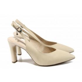 Дамски сандали - естествена кожа - бежови - EO-12345