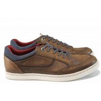 Мъжки обувки - естествена кожа - кафяви - EO-12343