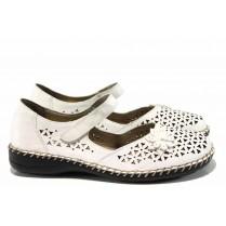 Равни дамски обувки - естествена кожа - бели - EO-12349