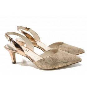 Дамски сандали - естествена кожа - бежови - EO-12363
