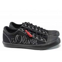 Спортни мъжки обувки - висококачествен текстилен материал - черни - EO-12413