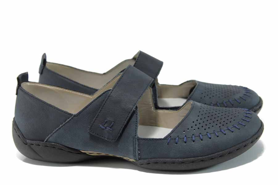 Равни дамски обувки - естествен набук - сини - EO-12426