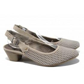 Дамски обувки на среден ток - естествен набук - бежови - EO-12428