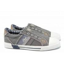 Спортни мъжки обувки - висококачествен текстилен материал - сиви - EO-12468