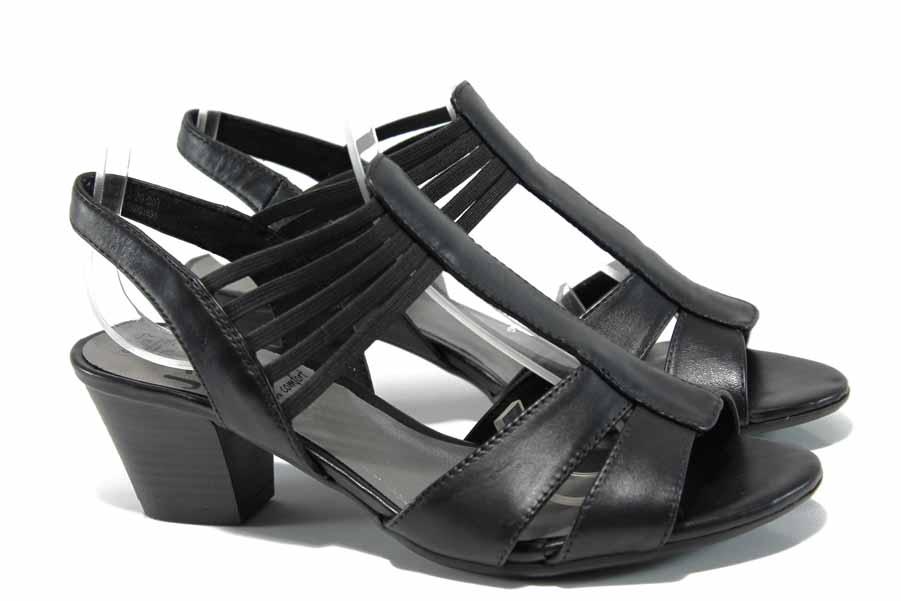 Дамски сандали - естествена кожа - черни - EO-12466