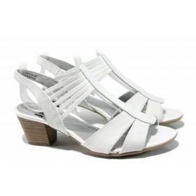 Дамски сандали - естествена кожа - бели - EO-12465