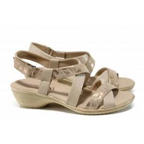 Дамски сандали - естествена кожа - бежови - EO-12469