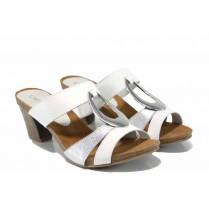 Дамски чехли - естествена кожа - бели - EO-12478