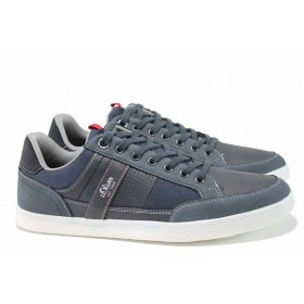 Спортни мъжки обувки - висококачествена еко-кожа - сини - EO-12516