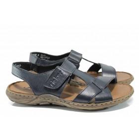Мъжки сандали - естествена кожа - сини - EO-12520