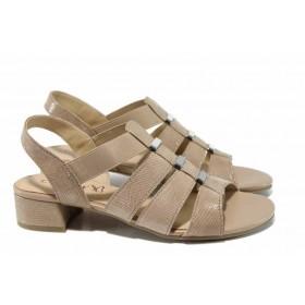 Дамски сандали - естествена кожа - бежови - EO-12700