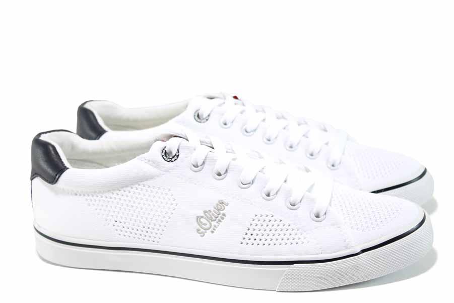 Спортни мъжки обувки - висококачествен текстилен материал - бели - EO-12702