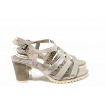 Дамски сандали - висококачествен текстилен материал - бежови - EO-12782