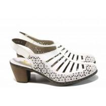 Дамски сандали - естествена кожа - бели - EO-12781