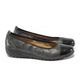 Равни дамски обувки - естествена кожа - сиви - EO-12929
