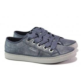 Равни дамски обувки - висококачествена еко-кожа - сини - EO-12947