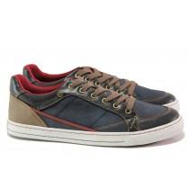 Спортни мъжки обувки - висококачествена еко-кожа - сини - EO-12950