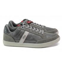 Спортни мъжки обувки - висококачествена еко-кожа - сиви - EO-12986
