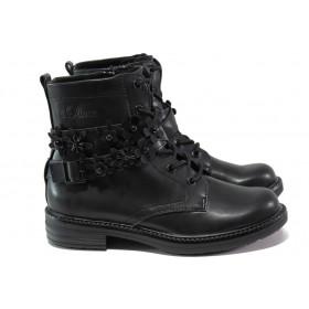 Дамски боти - висококачествена еко-кожа - черни - EO-12978