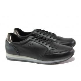 Дамски спортни обувки - естествена кожа - черни - EO-12976