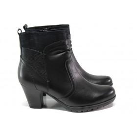 Дамски боти - естествена кожа - черни - EO-13012