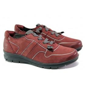 Дамски спортни обувки - естествен набук - бордо - EO-13052
