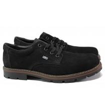 Мъжки обувки - естествен набук - черни - EO-13093