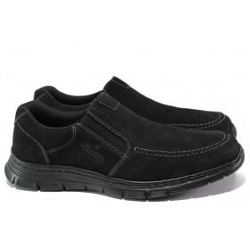 Мъжки обувки - естествен набук - черни - EO-13092