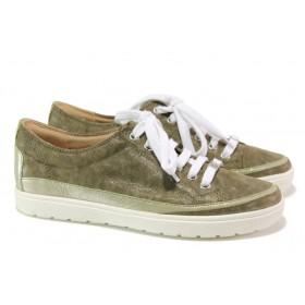 Равни дамски обувки - естествена кожа - зелени - EO-13094