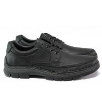 Мъжки обувки - естествена кожа - черни - EO-13264