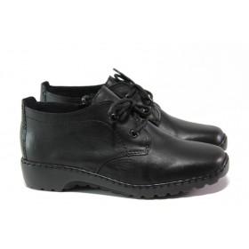Равни дамски обувки - естествена кожа - черни - EO-13278