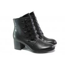 Дамски боти - естествена кожа - черни - EO-13307