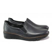 Равни дамски обувки - естествена кожа - черни - EO-13328