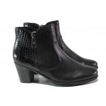 Дамски боти - естествена кожа - черни - EO-13340