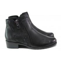 Дамски боти - естествена кожа - черни - EO-13387