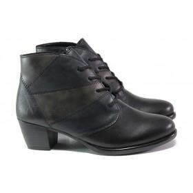 Дамски боти - естествена кожа - черни - EO-13413