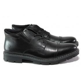 Мъжки боти - естествена кожа - черни - EO-13450