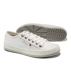 Дамски спортни обувки - висококачествена еко-кожа - бели - EO-13493