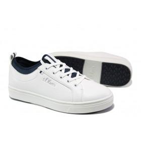 Дамски спортни обувки - висококачествена еко-кожа - бели - EO-13492