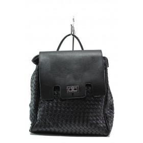 Раница - висококачествена еко-кожа - черни - EO-13627