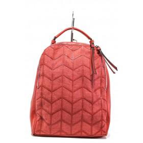 Раница - еко-кожа с текстил - червени - EO-13620