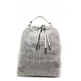 Раница - еко-кожа с текстил - сиви - EO-13619