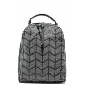 Раница - еко-кожа с текстил - черни - EO-13616