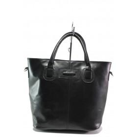 Дамска чанта - естествена кожа - черни - EO-13980
