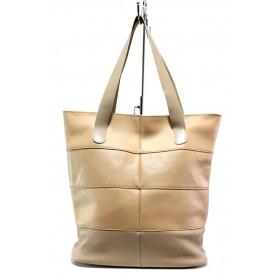 Дамска чанта - естествена кожа - бежови - EO-13981
