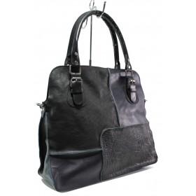 Дамска чанта - естествена кожа - черни - EO-14152