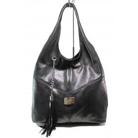 Дамска чанта - естествена кожа - черни - EO-14421
