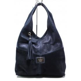 Дамска чанта - естествена кожа - тъмносин - EO-14424