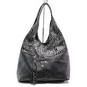 Дамска чанта - естествена кожа - черни - EO-14425