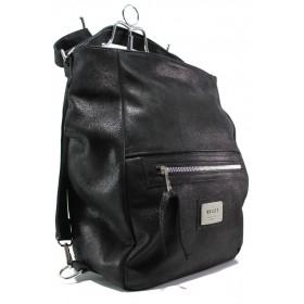 Дамска чанта - естествена кожа - черни - EO-14535